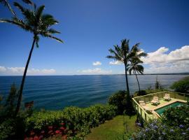 Hale Kai Hawaii Bed & Breakfast, vacation rental in Hilo