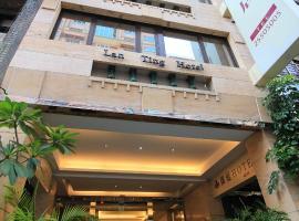 Lan Ting Business Inn, hotel near Dihua Street, Taipei
