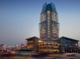 Radisson Tianjin, hotel near Tianjin Binhai International Airport - TSN, Tianjin