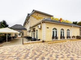 Marton Pashkovskiy Krasnodar, hotel near Krasnodar International Airport - KRR,