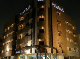 Villa Misk Suites, hotel perto de Al Shatea Mall, Dammam
