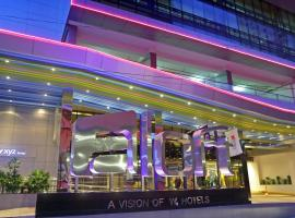 Aloft Panama, boutique hotel in Panama City