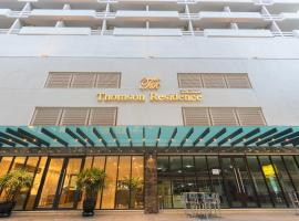 Thomson Hotel Huamark โรงแรมใกล้ สนามราชมังคลากีฬาสถาน ในกรุงเทพมหานคร