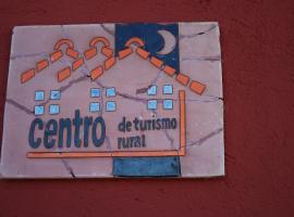 Hotel Rural Vistahermosa, hotel cerca de Estación de esquí de La Covatilla, Béjar