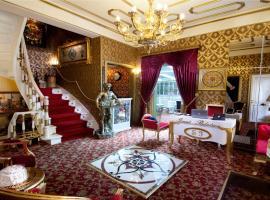 Sultan Tughra Hotel, отель с джакузи в Стамбуле