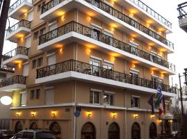 Hotel Alkyon, hotel near Strikers Bowiling Center, Alexandroupoli