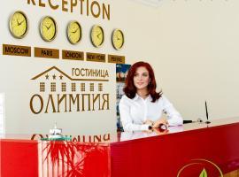 Отель Олимпия , отель в Волгограде