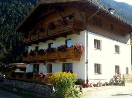 Luenerhof, country house in Neustift im Stubaital