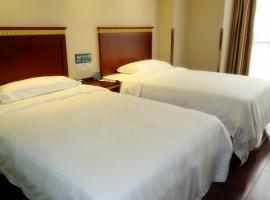 GreenTree Inn Jiangsu Nantong Qidong Middle Heping Road Business Hotel, hotel in Qidong