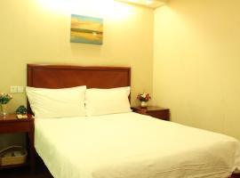 GreenTree Inn Changzhou Dinosaur City Qingyang North Road Business Hotel, hotell i Changzhou