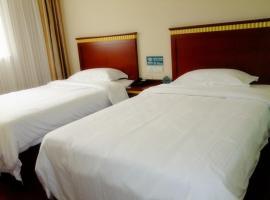 Greentree Inn Anhui Hefei Bianhe Road Yuanshangyuan Express Hotel, hotel in Hefei
