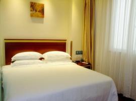 GreenTree Inn ShanDong ZiBo ZiChuan District Flyover Business Hotel, отель в городе Zibo