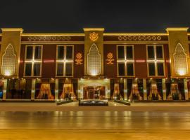 فندق سويت إن الرياض، فندق في الرياض