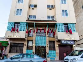 Hotel Akouas, отель в Мекнесе