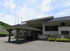 Hotel Bellreaf Otsuki, hotel in Otsuki