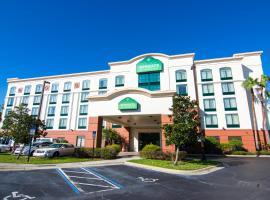 Wingate By Wyndham - Orlando International Airport, hotel near Orlando International Airport - MCO,