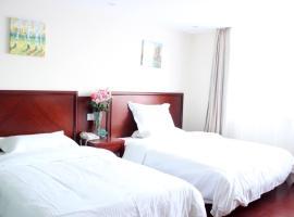 GreenTree Inn Jiangsu Changzhou Chunqiuyancheng Hutang Huayuan Street Express Hotel, отель в Чанчжоу