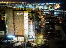 ハーバー ホテル、済州市のホテル