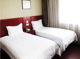 GreenTree Alliance JiangSu NanTong QiDong DongJiao RenMin (E) Road Hotel, hotel in Qidong