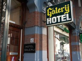 Hotel Galerij, hotel near The Nine Streets Amsterdam, Amsterdam