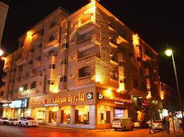 Janadriyah suites 13, hotel em Al Khobar