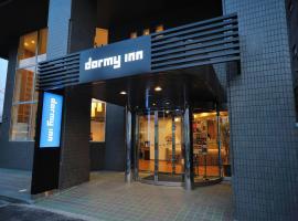 Dormy Inn Chiba City Soga, hotel en Chiba