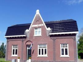 B&B Johannes-Hoeve, hotel with pools in Baarlo