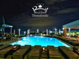 Royal Hotel Thessaloniki, hotel in Perea