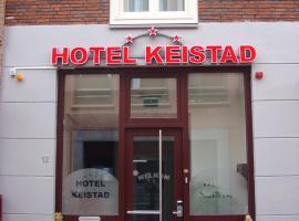 Hotel Keistad, hotel in Amersfoort