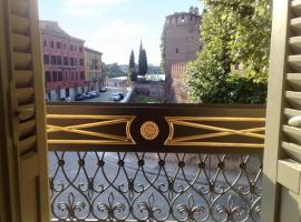 Il Relais, hotel boutique a Verona