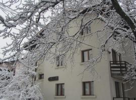Къща за Гости Сема , пансион със закуска в Банско