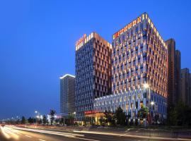 Anyang Wanda Realm Hotel, hotel in Anyang