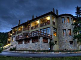 Melegos Inn Hotel, ξενοδοχείο στο Καρπενήσι