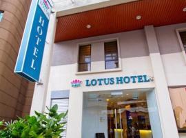 Lotus Hotel Masjid India, hotel near Bank Negara Malaysia Museum and Art Gallery, Kuala Lumpur