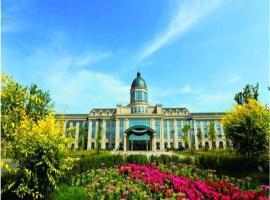 ACFTU Model Worker Harbin Center for Skills Exchange(Former Heilongjiang Sun Island Garden Hotel), отель в Харбине