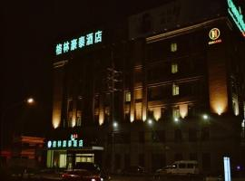 Greentree Inn Shanghai Caohejing Development Zone Songjiang Park Jiuxin Road Business Hotel, hotel in Songjiang
