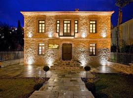 Hotel Doltso, ξενοδοχείο κοντά σε Βυζαντινο Μουσειο Καστοριας, Καστοριά