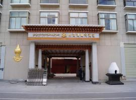 Conch Hotel, hotel in Nyingchi
