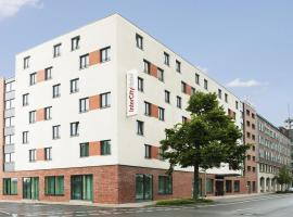 IntercityHotel Essen, accessible hotel in Essen