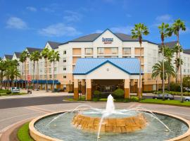 Fairfield Inn & Suites by Marriott Orlando Lake Buena Vista in the Marriott Village, hotel near Orlando Vineland Premium Outlets, Orlando