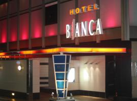 Hotel Bianca Due (Adult Only), love hotel in Tokyo