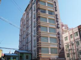 Nice Dream Hotel, hotel in Mandalay