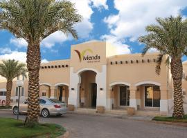 فلل فيفيندا الفندقية، فندق في الرياض