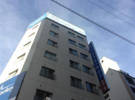 ビジネスホテル G&P、福岡市のホテル