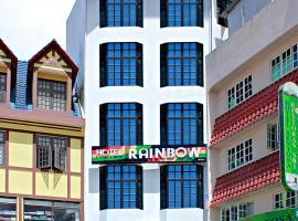 彩虹酒店,金馬崙高原的飯店