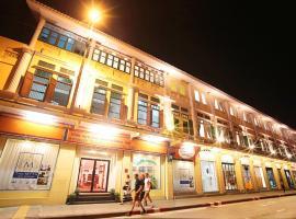 The Myth - Sud Sathorn, B&B in Bangkok