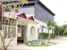 Don Bosco and Vary Guesthouse, homestay in Siem Reap