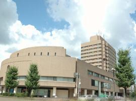 Hotel New Otani Nagaoka, hotel in Nagaoka