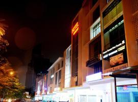 PJ 21港灣酒店,八打靈再也進化概念購物中心附近的飯店