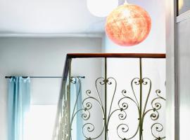 Liegen;schaft Guesthouse, hotel in Oestrich-Winkel